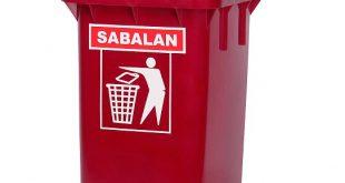 سطل زباله پلاستیکی درب دار سبلان