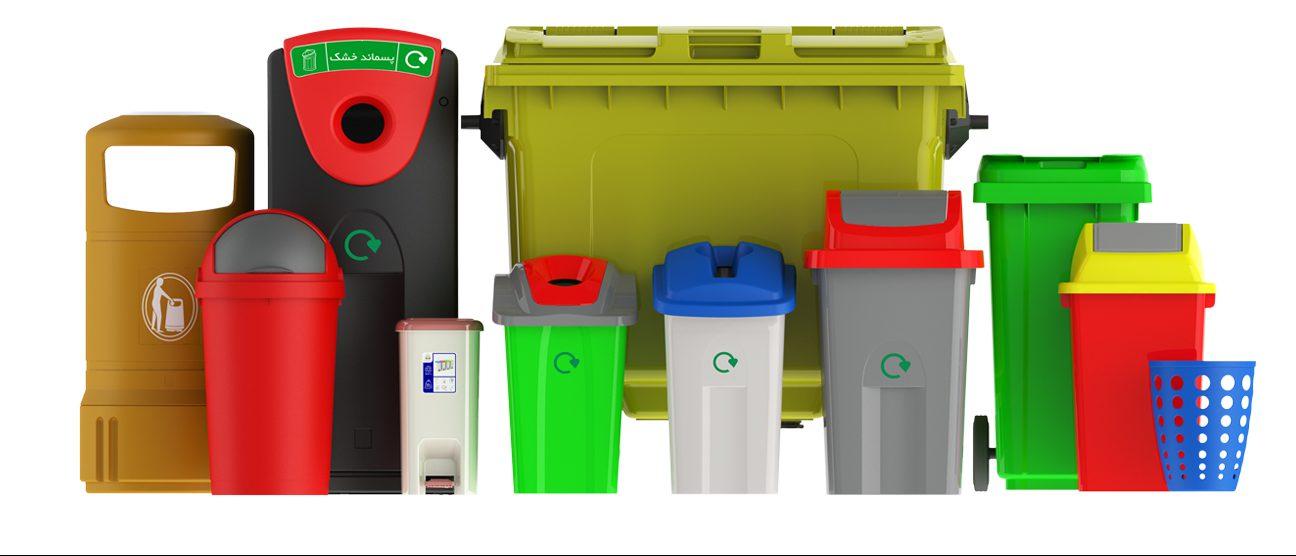سطل زباله پلاستیکی ایرانی