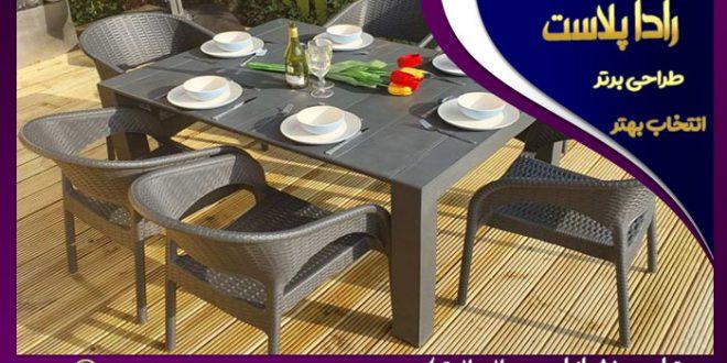 میز و صندلی پلاستیکی طرح حصیری